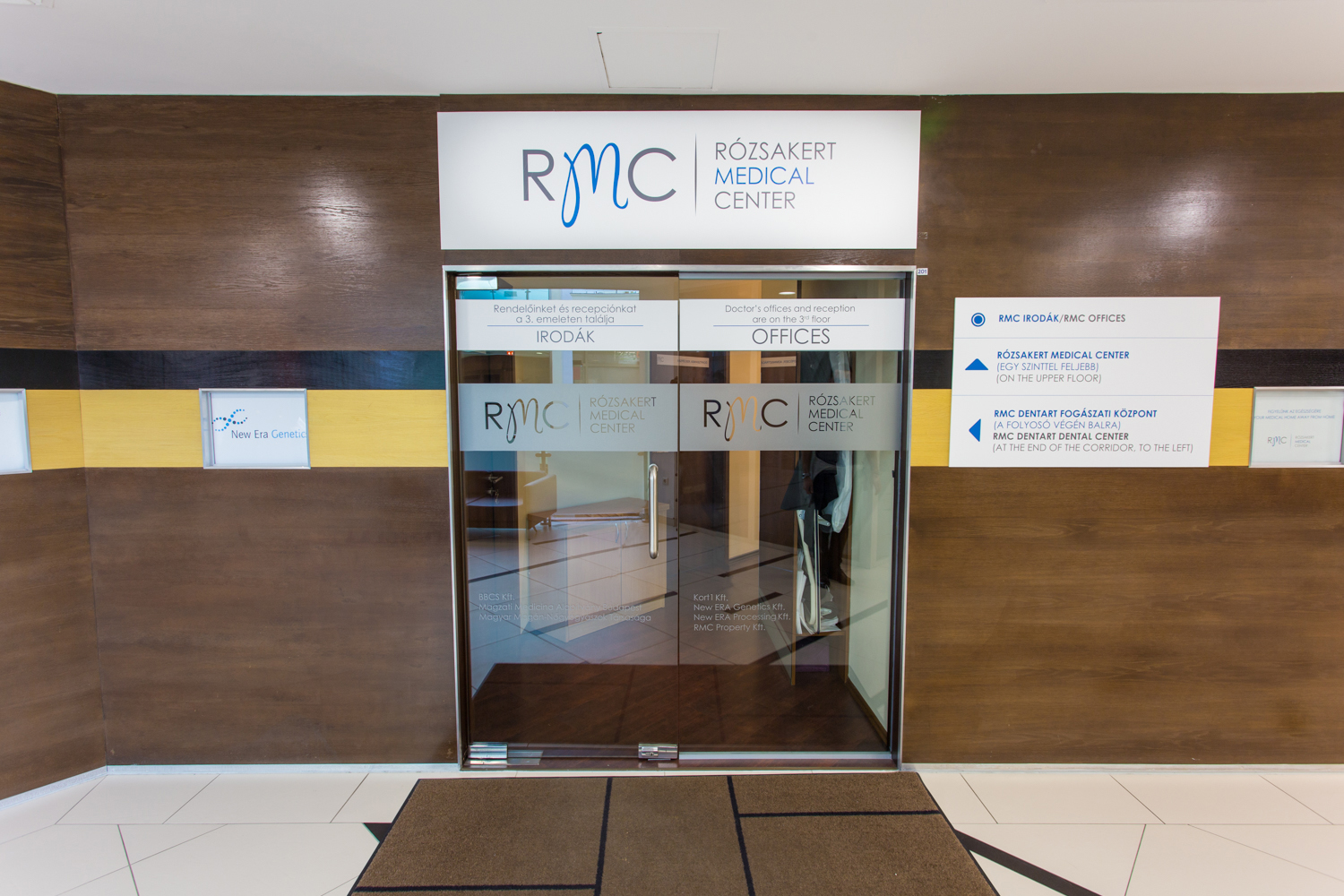 RMC Medical-center-iroda